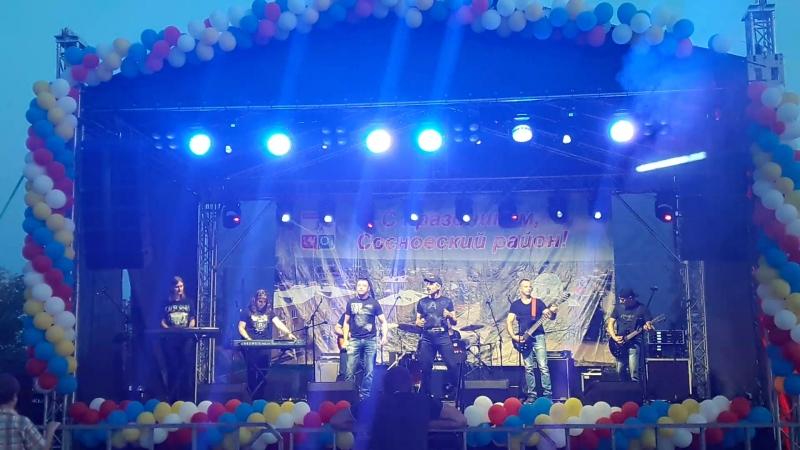 На земле живёт любовь Концерт к празднику Сосновского района 25 08 2018г