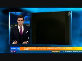 #воркутанемёд   автобусы и пурга в воркуте на ren-tv