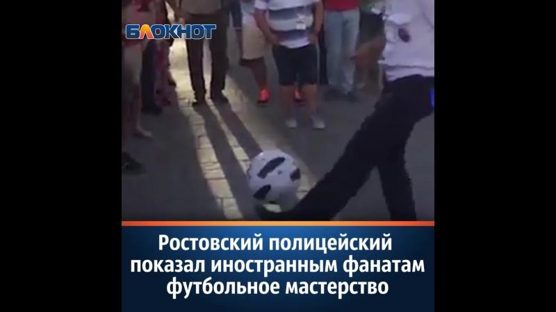 На время чемпионата мира футболистами становятся все
