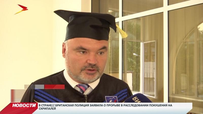 Студенты СКГМИ смогут получать дипломы европейского ВУЗа