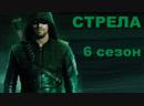 >>>--S-T-P-e-Л-А > 6 сезон / 1 часть