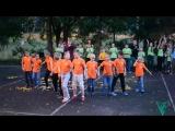 Танец клана