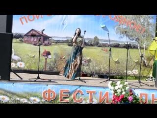 Хильда Кордина - Не мой мальчик (26 мая 2018)