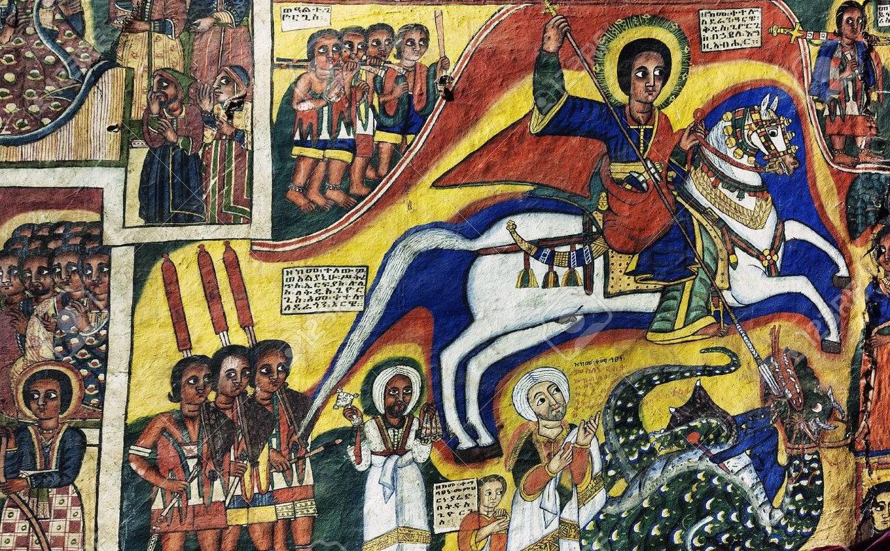 Эфиопская иконопись