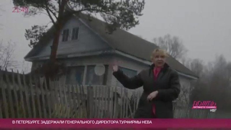 Хотите как на Украине