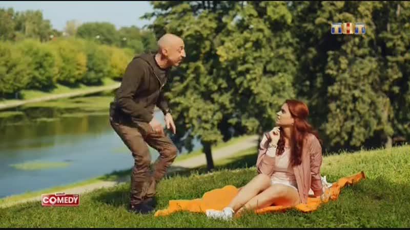 Серж ГорелыйКак познакомиться с девушкой в парке [360]