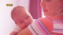 Второй месяц жизни Календарь развития ребенка
