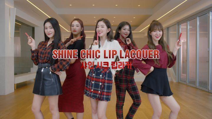 """에뛰드하우스 공식 계정입니다. on Instagram: """". Glossy Lip Lacquer in Extra Shine Texture with Vivid Color NEW Shine Chic Lip Lacquer💋 . 샤크립 46748"""