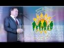 Поздравление главы администрации Городищенского района Александра Водопьянова с днём социального работника