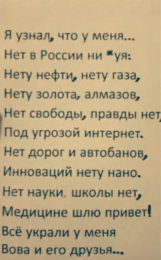 Сергей Щетинин | Ломоносов