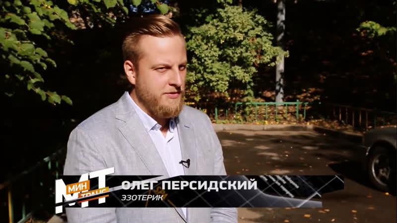 10.11.2018 - Ren TV. Минтранс. Выпуск 105