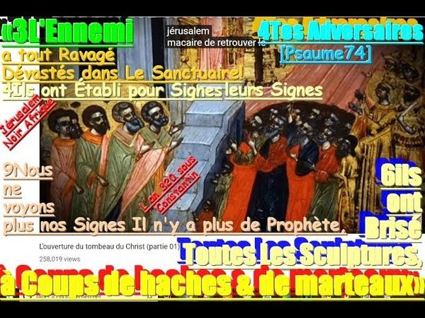 MYSTERE DE L'IMMORTALITE LES 33 MYSTERRE DE LA SCIENCE LA FRANC MACONNERIE N A PAS 300 ANS NI PROT