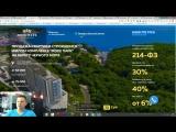Как запускать моб.рекламу ВК (пример с продажей недвижимости у моря)