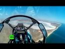 Российские истребители уничтожили корабли условного врага в Чёрном море: видео из кабины пилота