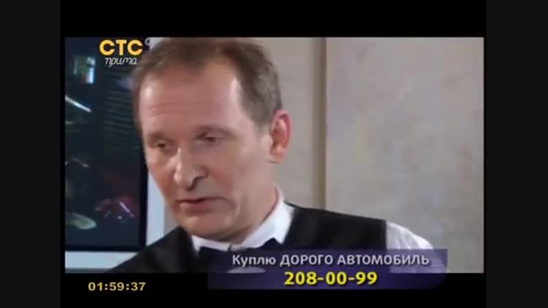 Уход на профилактику (СТС-Прима [г. Красноярск], 16.01.2019)