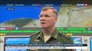Новости на Россия 24 • Подлодка Великий Новгород нанесла очередной ракетный удар по террористам в Сирии