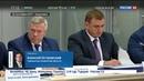 Новости на Россия 24 • Реструктуризация долгов принесет 12 миллиардов Смоленской области