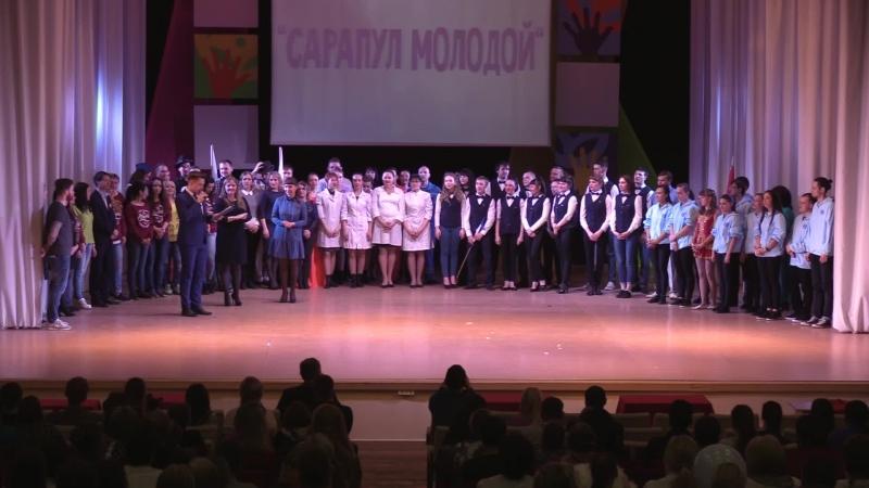 Команда радиозавода на фестивале Сарапул молодой 2018