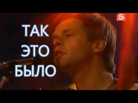 Аквариум - Город Золотой (1986)