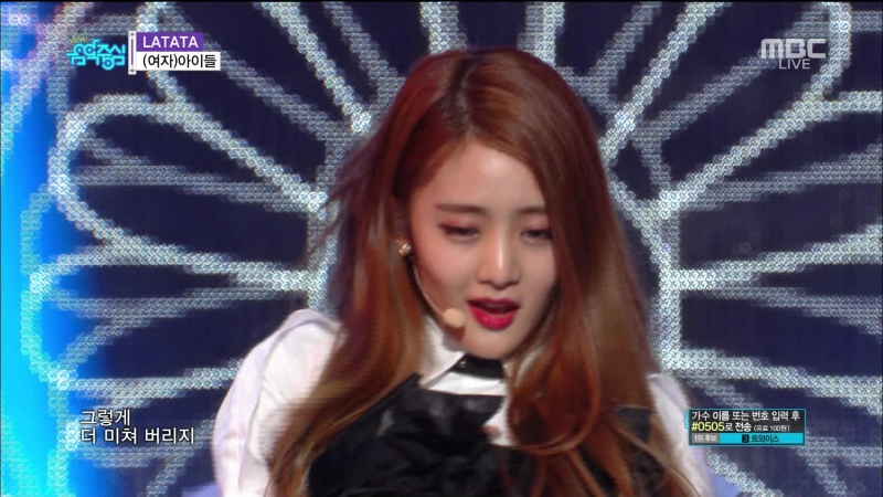 [Debut Stage] 180512 (G) I-DLE ((여자)아이들) - LATATA