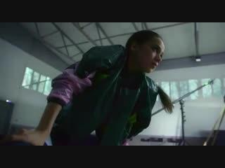 Puma - Alina Zagitova