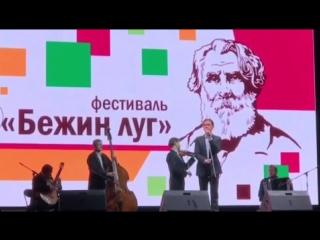 Выступление Олега Погудина на фестивале Бежин луг