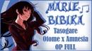 Tasogare Otome x Amnesia OP / Сумеречная Дева и Амнезия опенинг (Marie Bibika Full-Version)