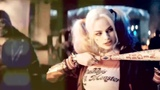 Отряд самоубийц Harley Quinn