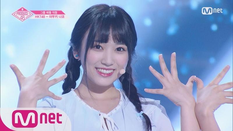 PRODUCE48 단독 직캠 일대일아이컨택ㅣ야부키 나코 여자친구 ♬귀를 기울이면 2조 @