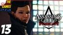 Прохождение Assassin's Creed: Syndicate (Синдикат) на Русском [PS4] - 13 (Кошечки)
