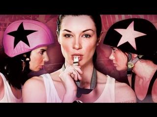 Stoya, Joanna Angel, Gia Paige, Elsa Jean, Katrina Jade, Carmen Caliente, Sovereign Syre, Arabelle Raphael - Talk Derby To Me