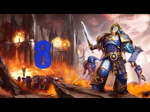 Warhammer. Ересь Хоруса. Дэвид Аннандейл. Робаут Жиллиман. Глава восьмая.