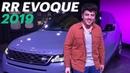 Самый КРУТОЙ Рейндж. НОВЫЙ Range Rover Evoque 2019 Обзор и тест-драйв