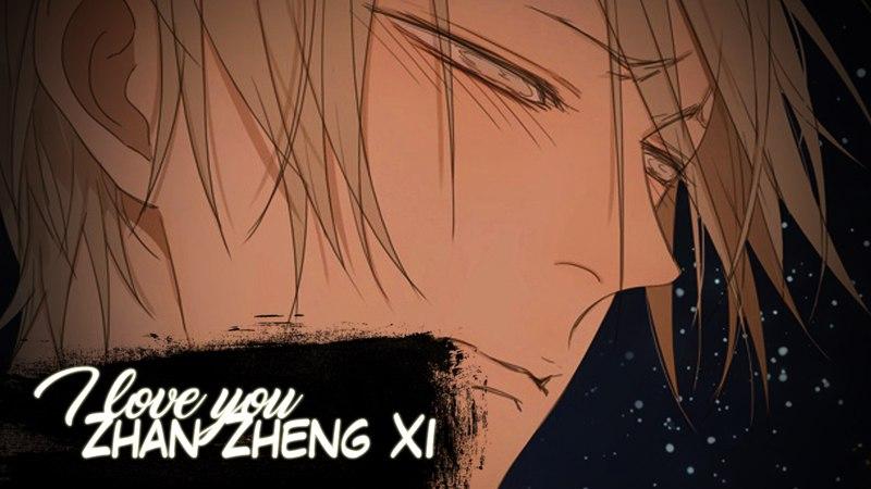 I hate you, I love you, Zhan Zheng Xi || 19DAYS