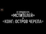 Трейлер фильма «Бои без правил»