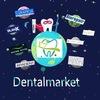 Dentalmarket Интернет магазин