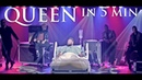 QUEEN IN 5 MIN VoicePlay A Cappella Cover