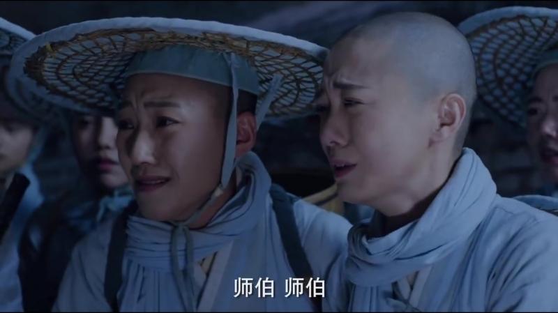 Xem Phim Tân Tiếu Ngạo Giang Hồ _Tập 17