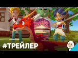 PS4_Switch『リトルドラゴンズカフェ -ひみつの竜とふしぎな島- 』プロモーション映像 第1弾