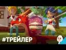 PS4 Switch『リトルドラゴンズカフェ ひみつの竜とふしぎな島 』プロモーション映像 第1弾