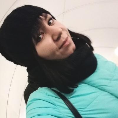 Юлия Абрашенкова