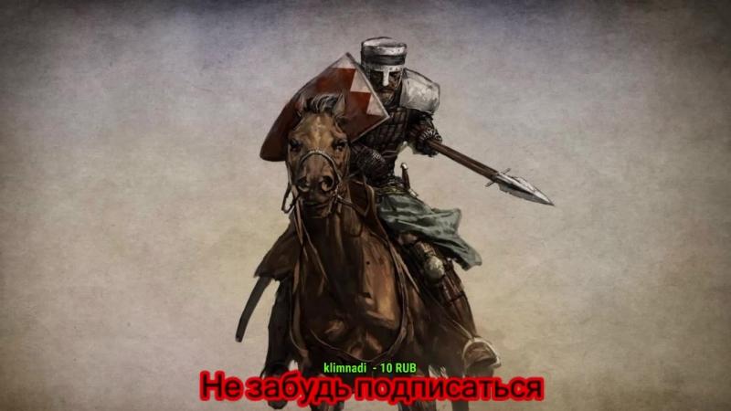Mod Cadmus Floris Expansion к игре Mount and Blade Warband ч.10