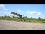 взлёт самолета AН-2 reg. № RF-00640 (Боровичи, аэродром