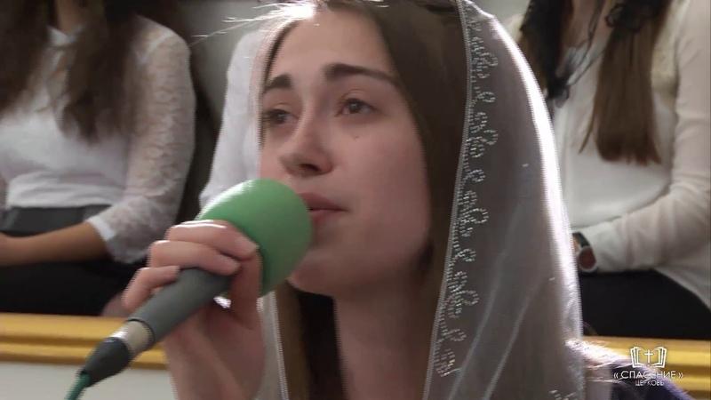 Христос Господь – любовь моя Песня