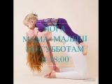 Йога с Оксаной Базяк