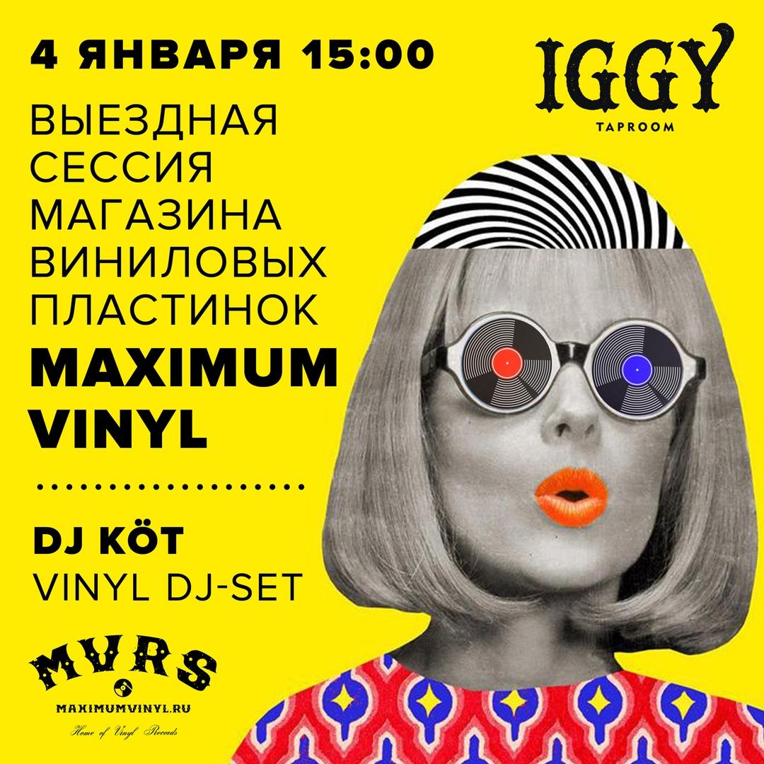 04.01 Виниловая Ярмарка в Iggy!