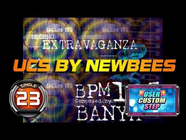 Extravaganza S23   UCS by NEWBEES