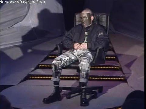 Человек в маске Скинхед