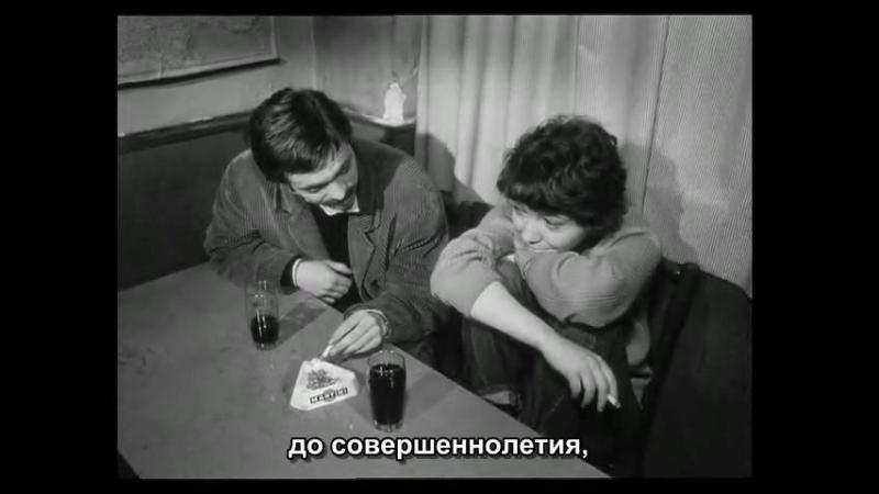 О проходе нескольких человек через довольно краткий момент времени, 1959, Реж. Ги Дебор