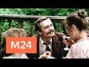 Тайны кино Неоконченная пьеса для механического пианино Москва 24